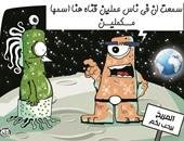"""كاريكاتير """"اليوم السابع"""": قنوات الإخوان تعيش الوهم على كوكب المريخ"""