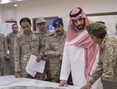 وزارة الدفاع السعودية تعقد مؤتمرا حول معرض قطع الغيار بمشاركة عالمية