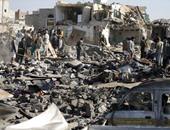 """مقتل 4 من """"القاعدة"""" فى غارة لطائرة أمريكية بدون طيار جنوب غربى اليمن"""