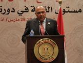سامح شكرى لوزير الدفاع: انتصارات 10 رمضان أعادت الكرامة للأمة العربية