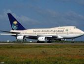 هبوط اضطرارى لطائرة مدنية سعودية فى مطار جدة بسبب عطل فنى