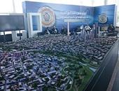 """""""تطوير مصر"""": إطلاق المرحلة الأولى لمشروع المونت باستثمارات 250 مليون دولار"""