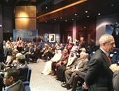 انطلاق أعمال القمة العربية الـ26 فى شرم الشيخ