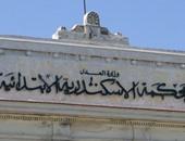 المستشار محمد عبد النبى رئيسًا لمحكمة استئناف الإسكندرية بدءًا من اليوم
