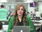 بالفيديو..أهم الأخبار فى نشرة اليوم السابع المصورة للتاسعة مساءً