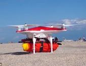 بالفيديو.. طائرات بدون طيار لإنقاذ الغارقين على الشواطئ بسرعة فائقة