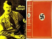 الكتب لا تموت.. 92 عاما على نشر كتاب كفاحى لـ هتلر