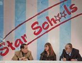 """حلمى بكر وأحمد راتب يسافران الأردن مطلع مايو لتصوير """"نجم المدارس"""" (تحديث)"""