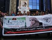 الصحفيون يحيون الذكرى الأولى للشهيدة ميادة أشرف