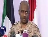 """المتحدث باسم """"عاصفة الحزم"""" يعلن مقتل جندى سعودى سابع على الحدود مع اليمن"""
