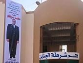 رجال الأمن بالسويس يعلقون صورة الشهيد محمد سويلم على واجهة قسم الجناين