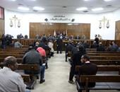 حجز دعوى تطالب بعدم دستورية إعفاء الراشى من العقوبة حال الاعتراف لـ4 نوفمبر