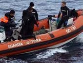 حرس السواحل: فقدان 90 مهاجرا بعد غرق قاربهم قبالة ليبيا