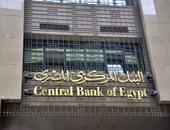 البنك المركزى:3.7 مليار دولار عجزا بميزان المدفوعات بالربع الأول من 2016