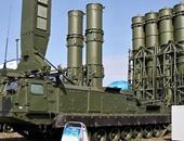 """خبير روسى: منظومة """"إس- 300"""" وصلت لأمريكا عن طريق أوكرانيا"""