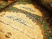 """السبت.. """"حاسوبويه"""" ينظم ورشة لقراءة القرآن بطريقة صحيحة"""