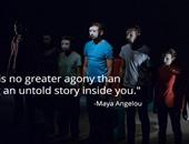 """""""خمسميات"""" عرض لقصص حقيقية من حياة المراهقين فى مصر"""
