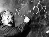 """علماء الفلك يكتشفون النجم """"الراقص"""" الذي تنبأ به آينشتاين"""