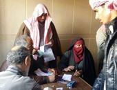 """استخراج 140 بطاقة رقم قومى لأبناء """"نخل"""" بوسط سيناء فى 48 ساعة"""