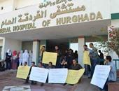 إضراب أطباء مستشفى الغردقة عن العمل لعدم صرف مستحقاتهم المالية
