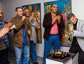 بالصور..الفنان التشكيلى فتحى عفيفى يحتفل بعيد ميلاده الـ65 بجاليرى مصر