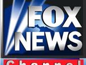 استقالة رئيس قناة (فوكس نيوز) بعد اتهامات بالتحرش الجنسي