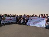 بالصور.. طلاب جامعة المنصورة فى زيارة لمدينة الأحلام بجبل الجلالة