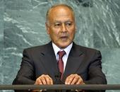 أبو الغيط يجدد إلتزام الجامعة العربية بدعم جهود حل القضية الفلسطينية