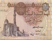 محمود حمدون يكتب : اثنين جنيه سلف