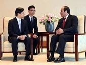 أخبار مصر للساعة1.. ولى عهد اليابان يستقبل السيسي ويبحثان سبل دعم العلاقات