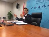 مسئول الشئون الأفريقية بالخارجية الصينية:بكين الشريك التجارى الأول لأفريقيا