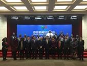 بالصور..افتتاح البرنامج التدريبى لتعزيز التعاون الإعلامى بين الصين وأفريقيا