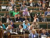حمدى المغازى يكتب: هذا ليس وقت الصراعات أيها النواب