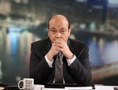 """عمرو أديب يشيد باعتذار""""صحفية الأوسكار""""..ويؤكد:""""لو مكانها كنت هرتبك"""""""