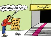 """الحكومة تخفض سعر الغاز لمصانع الحديد """"الغلابة"""" فى كاريكاتير """"اليوم السابع"""""""
