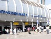 إقلاع الطائرة اليمنية بعد تأخر ٧ ساعات بسبب تصريح عبور الأجواء