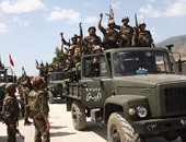 """الجيش السورى يحكم سيطرته على منطقة """"العليانية"""" بريف حمص"""