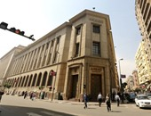 البنك المركزى: تسلمنا12.5مليار دولار منح بحكم مرسى و10مليارات بعهد السيسى