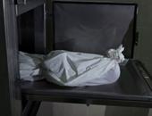 المرأة الحديدية.. عروس تطعن زوجها وتحرق جثته بعد زواج 3 شهور بأكتوبر