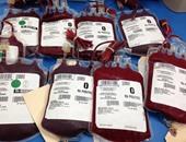 فيديو معلوماتى.. ضوابط وزارة الصحة لصرف الدم للمرضى