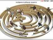 صحيفة إسرائيلية: الإرهاب والتطرف مزقا العالم الإسلامى وحوّلاه إلى متاهة