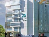 """باسم يوسف وخالد النبوى وليليان داود يقودون حملة لدعم """"مستشفى 25 يناير"""""""