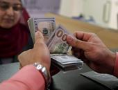 سعر الدولار فى البنك الأهلى اليوم الجمعة 29-5-2020