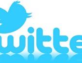 """إعلانات جنسية تجتاح """"تويتر"""" وغضب كبير من المستخدمين"""
