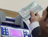 سعر الدولار اليوم الجمعة 29-5-2020