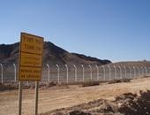 هاآرتس: دفن العامل الإسرائيلى المقتول على الحدود