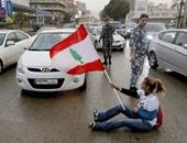 نشطاء لبنانيون يعتصمون أمام وزارة الاتصالات اللبنانية