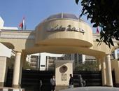 الاثنين.. جامعة طنطا تنظم ندوة عن يوم الابتكار