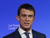 رئيس وزراء فرنسا يزور إسرائيل وفلسطين الأسبوع المقبل لبحث مبادرة السلام