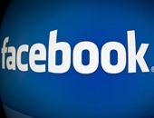 """بعد تحولها من مواقع اجتماعية لوسائل تواصل سياسى.. قانونيون: أراؤك على """"فيس بوك وتويتر"""" تقودك لحبل المشنقة.. ويؤكدون: التطور التكنولوجى سبب تفشى الجريمة الإلكترونية.. ويستغل فى تكوين الجماعات الإرهابية"""